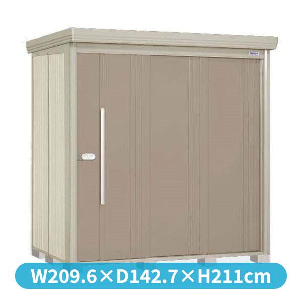 タクボ物置 ND/ストックマン ND-Z2012 一般型 結露減少屋根 『追加金額で工事可能』 『収納庫 倉庫 屋外 中型 大型』 カーボンブラウン