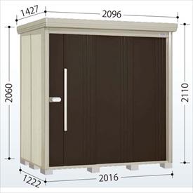 タクボ物置 ND/ストックマン ND-Z2012 一般型 結露減少屋根 『追加金額で工事も可能』 『屋外用中型・大型物置』 チャコールブラック