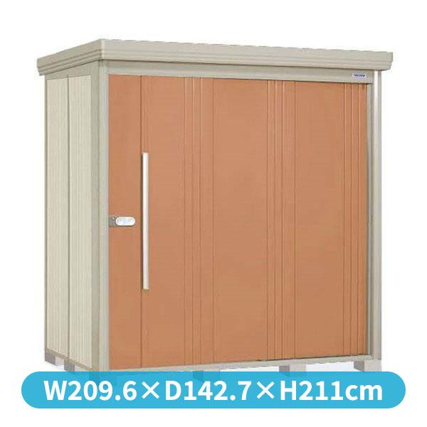 タクボ物置 ND/ストックマン ND-S2012 多雪型 標準屋根 『追加金額で工事可能』 『収納庫 倉庫 屋外 中型 大型』 トロピカルオレンジ