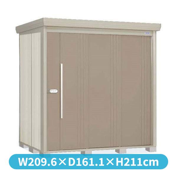 タクボ物置 ND/ストックマン ND-2014 一般型 標準屋根 『追加金額で工事可能』 『収納庫 倉庫 屋外 中型 大型』 カーボンブラウン