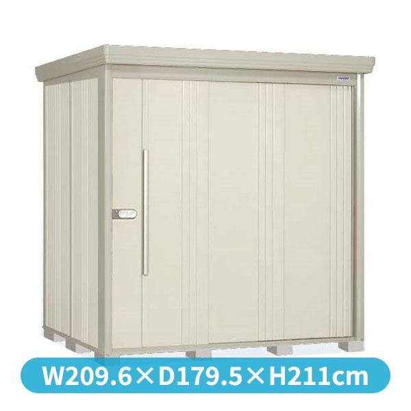 タクボ物置 ND/ストックマン ND-Z2015 一般型 結露減少屋根 『追加金額で工事可能』 『収納庫 倉庫 屋外 中型 大型』 ムーンホワイト