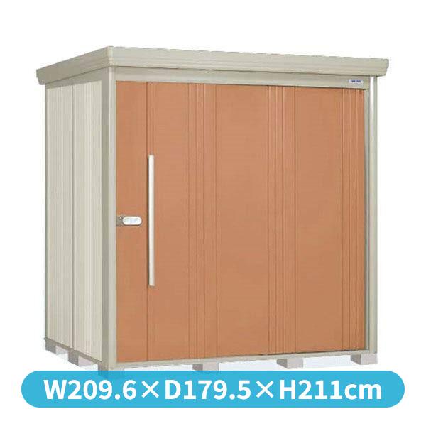 タクボ物置 ND/ストックマン ND-S2015 多雪型 標準屋根 『追加金額で工事可能』 『収納庫 倉庫 屋外 中型 大型』 トロピカルオレンジ