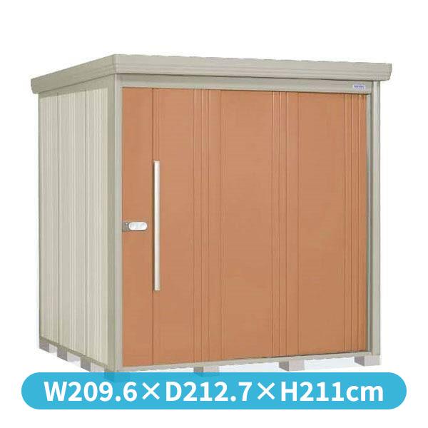 タクボ物置 ND/ストックマン ND-S2019 多雪型 標準屋根 『追加金額で工事も可能』 『屋外用中型・大型物置』 トロピカルオレンジ