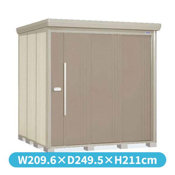 送料無料 タクボ物置 割引 当店なら開梱設置 組立工事可能です 高機能と収納力なら ND ストックマン ND-S2022 多雪型 倉庫 中型 大型 標準屋根 売却 追加金額で工事可能 収納庫 カーボンブラウン 屋外
