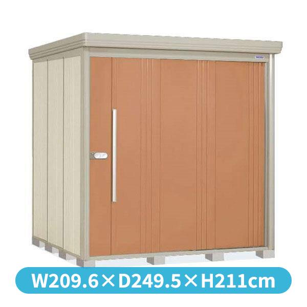 タクボ物置 ND/ストックマン ND-SZ2022 多雪型 結露減少屋根 『追加金額で工事も可能』 『屋外用中型・大型物置』 トロピカルオレンジ
