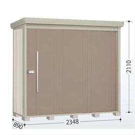 タクボ物置 ND/ストックマン ND-2308 一般型 標準屋根 『追加金額で工事可能』 『収納庫 倉庫 屋外 中型 大型』 カーボンブラウン