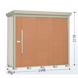 タクボ物置 ND/ストックマン ND-2308 一般型 標準屋根 『追加金額で工事可能』 『収納庫 倉庫 屋外 中型 大型』 トロピカルオレンジ