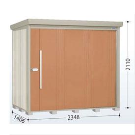タクボ物置 ND/ストックマン ND-2314 一般型 標準屋根 『追加金額で工事も可能』 『屋外用中型・大型物置』 トロピカルオレンジ