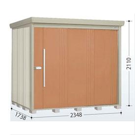 タクボ物置 ND/ストックマン ND-2317 一般型 標準屋根 『追加金額で工事も可能』 『屋外用中型・大型物置』 トロピカルオレンジ