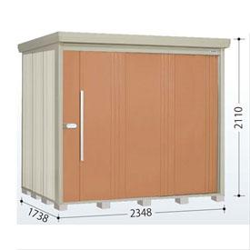 タクボ物置 ND/ストックマン ND-S2317 多雪型 標準屋根 『追加金額で工事も可能』 『屋外用中型・大型物置』 トロピカルオレンジ