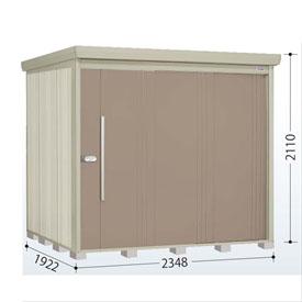 タクボ物置 ND/ストックマン ND-2319 一般型 標準屋根 『追加金額で工事も可能』 『屋外用中型・大型物置』 カーボンブラウン