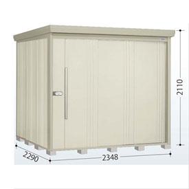 タクボ物置 ND/ストックマン ND-Z2322 一般型 結露減少屋根 『追加金額で工事も可能』 『屋外用中型・大型物置』 ムーンホワイト