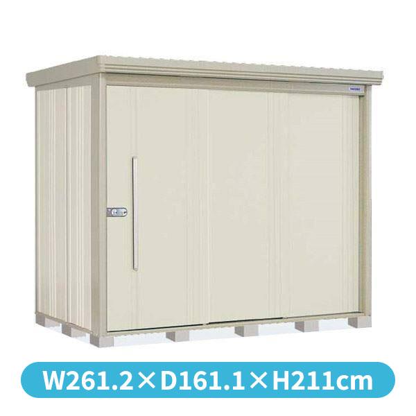 タクボ物置 ND/ストックマン ND-2514 一般型 標準屋根 『追加金額で工事も可能』 『屋外用中型・大型物置』 ムーンホワイト