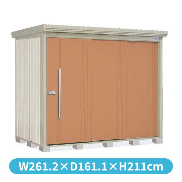 タクボ物置 ND/ストックマン ND-2514 一般型 標準屋根 『追加金額で工事も可能』 『屋外用中型・大型物置』 トロピカルオレンジ