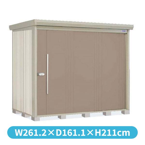 タクボ物置 ND/ストックマン ND-S2514 多雪型 標準屋根 『追加金額で工事も可能』 『屋外用中型・大型物置』 カーボンブラウン