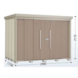 タクボ物置 ND/ストックマン ND-2917 一般型 標準屋根 『追加金額で工事も可能』 『屋外用中型・大型物置』 カーボンブラウン