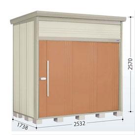 タクボ物置 JN/トールマン JN-2517 一般型 標準屋根 『追加金額で工事も可能』 『屋外用中型・大型物置』 トロピカルオレンジ