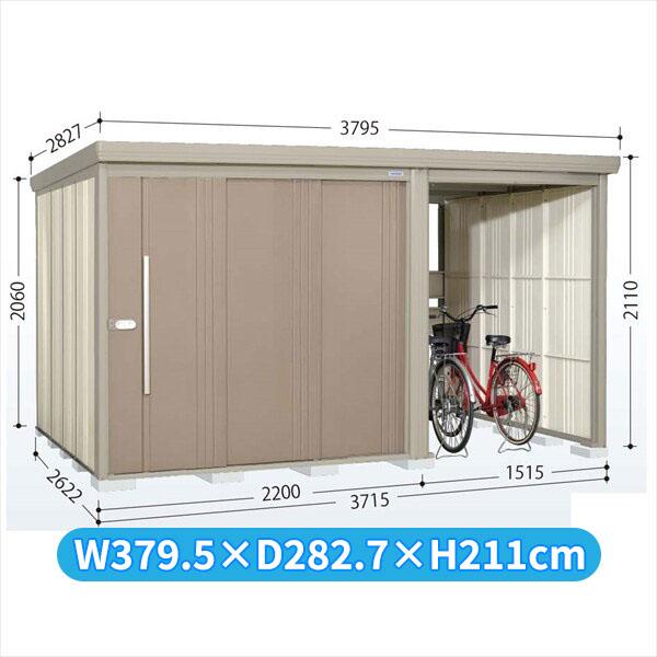 タクボ物置 TP/ストックマンプラスアルファ TP-Z3726 一般型 結露減少屋根 『追加金額で工事も可能』 『駐輪スペース付 屋外用 物置 自転車収納 におすすめ』 カーボンブラウン