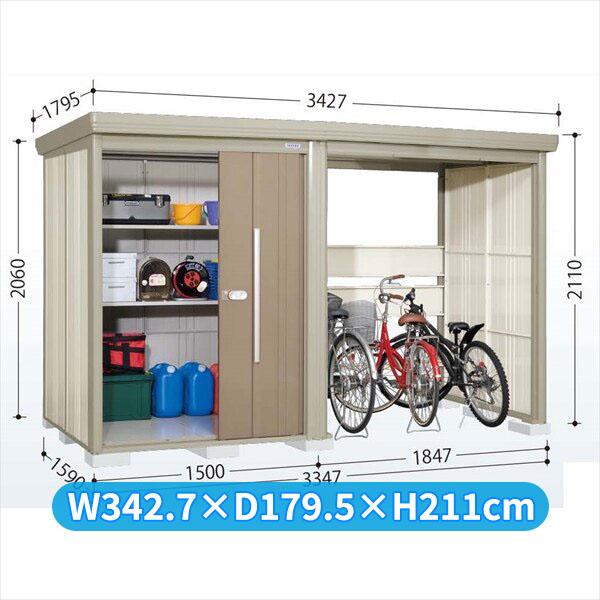 タクボ物置 TP/ストックマンプラスアルファ TP-Z33R15 一般型 結露減少屋根 『追加金額で工事も可能』 『駐輪スペース付 屋外用 物置 自転車収納 におすすめ』 カーボンブラウン