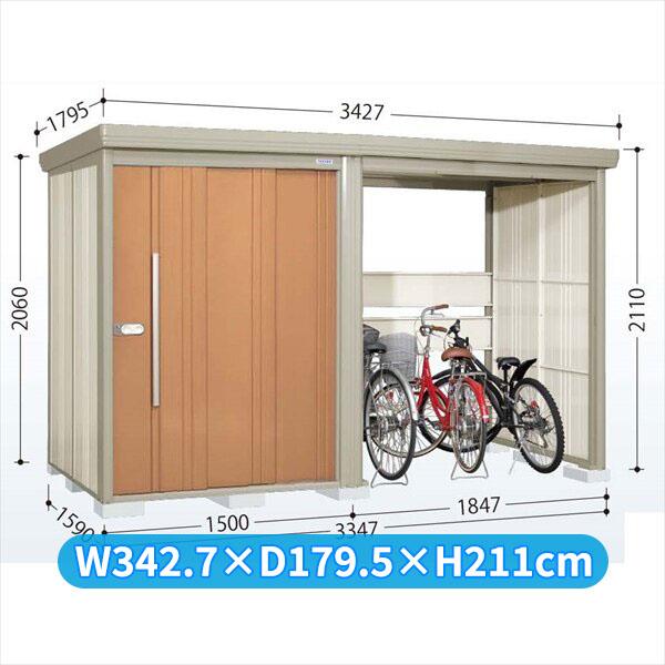 タクボ物置 TP/ストックマンプラスアルファ TP-Z33R15 一般型 結露減少屋根 『追加金額で工事も可能』 『駐輪スペース付 屋外用 物置 自転車収納 におすすめ』 トロピカルオレンジ