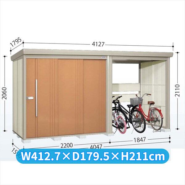 タクボ物置 TP/ストックマンプラスアルファ TP-40R15 一般型 標準屋根 『追加金額で工事も可能』 『駐輪スペース付 屋外用 物置 自転車収納 におすすめ』 トロピカルオレンジ