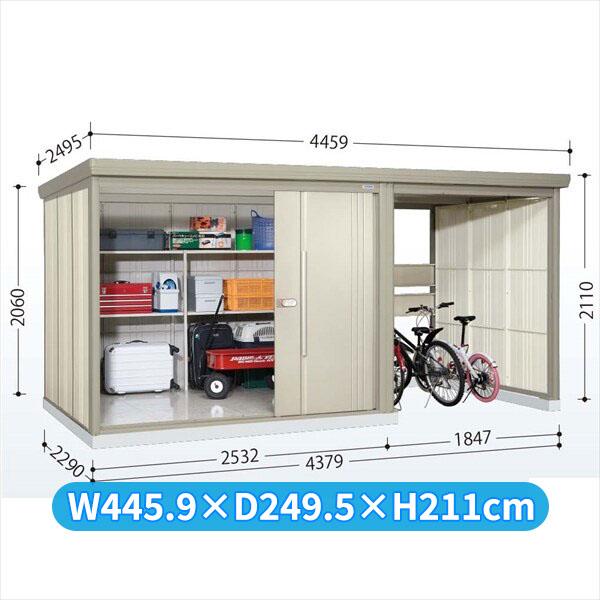 タクボ物置 TP/ストックマンプラスアルファ TP-S43R22 多雪型 標準屋根  『駐輪スペース付 屋外用 物置 自転車収納 におすすめ』 ムーンホワイト