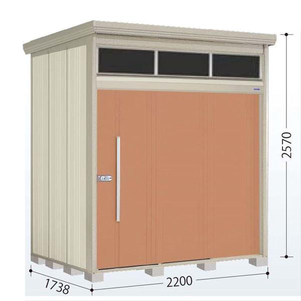 タクボ物置 JNA/トールマン ブライト JNA-2217T 一般型 標準屋根 『追加金額で工事も可能』 『屋外用中型・大型物置』 トロピカルオレンジ