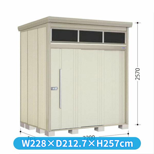 タクボ物置 JNA/トールマン ブライト JNA-2219W 一般型 標準屋根 『追加金額で工事も可能』 『屋外用中型・大型物置』 ムーンホワイト