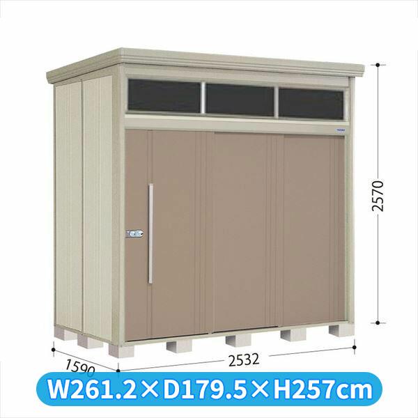 タクボ物置 JNA/トールマン ブライト JNA-S2515B 多雪型 標準屋根 『追加金額で工事も可能』 『屋外用中型・大型物置』 カーボンブラウン