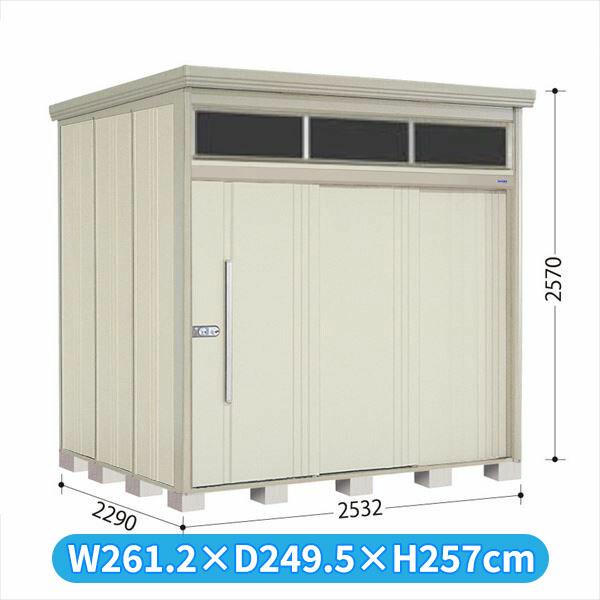 タクボ物置 JNA/トールマン ブライト JNA-2522W 一般型 標準屋根 『追加金額で工事も可能』 『屋外用中型・大型物置』 ムーンホワイト