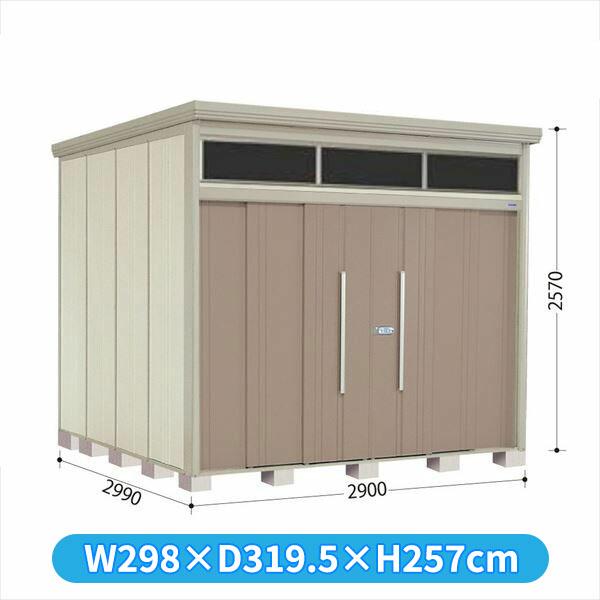 タクボ物置 JNA/トールマン ブライト JNA-S2929B 多雪型 標準屋根 『追加金額で工事も可能』 『屋外用中型・大型物置』 カーボンブラウン