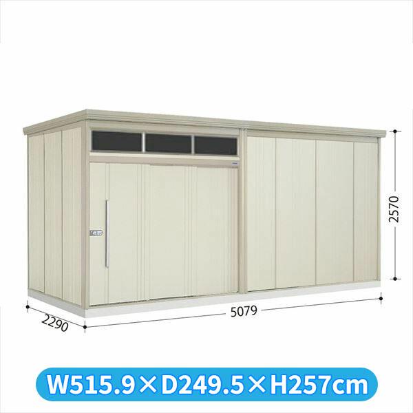 タクボ物置 JNA/トールマン ブライト JNA-5022W 一般型 標準屋根  『屋外用大型物置』 ムーンホワイト