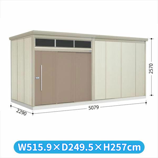 タクボ物置 JNA/トールマン ブライト JNA-S5022B 多雪型 標準屋根  『屋外用大型物置』 カーボンブラウン