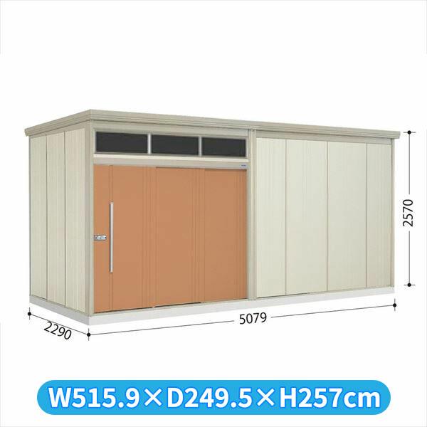 タクボ物置 JNA/トールマン ブライト JNA-S5022T 多雪型 標準屋根  『屋外用大型物置』 トロピカルオレンジ