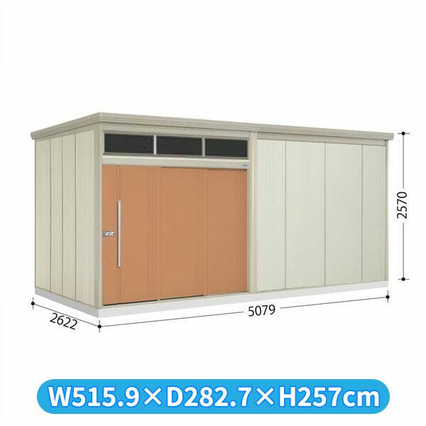 タクボ物置 JNA/トールマン ブライト JNA-5026T 一般型 標準屋根  『屋外用大型物置』 トロピカルオレンジ
