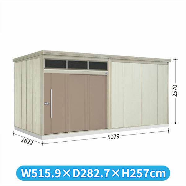 タクボ物置 JNA/トールマン ブライト JNA-Z5026B 一般型 結露減少屋根  『屋外用大型物置』 カーボンブラウン
