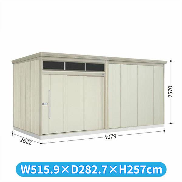タクボ物置 JNA/トールマン ブライト JNA-S5026W 多雪型 標準屋根  『屋外用大型物置』 ムーンホワイト