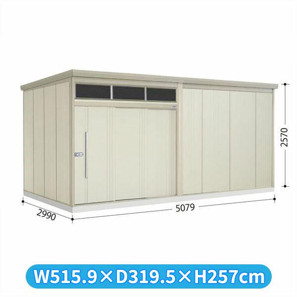 タクボ物置 JNA/トールマン ブライト JNA-Z5029W 一般型 結露減少屋根  『屋外用大型物置』 ムーンホワイト