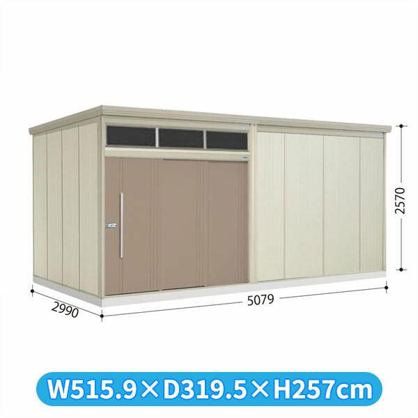タクボ物置 JNA/トールマン ブライト JNA-S5029B 多雪型 標準屋根  『屋外用大型物置』 カーボンブラウン