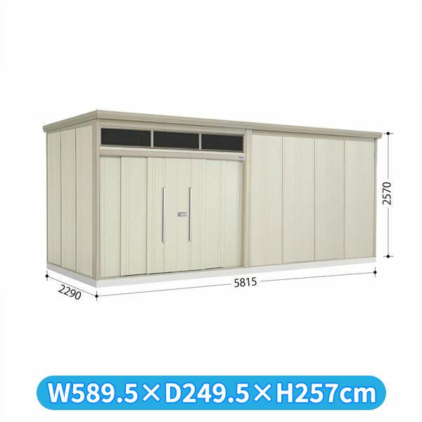 タクボ物置 JNA/トールマン ブライト JNA-5822W 一般型 標準屋根  『屋外用大型物置』 ムーンホワイト