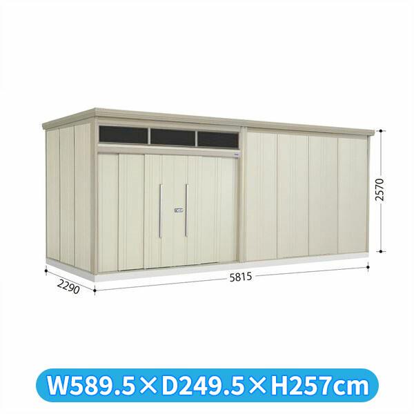 タクボ物置 JNA/トールマン ブライト JNA-S5822W 多雪型 標準屋根  『屋外用大型物置』 ムーンホワイト