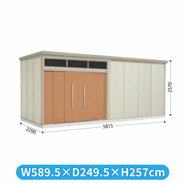 タクボ物置 JNA/トールマン ブライト JNA-S5822T 多雪型 標準屋根  『屋外用大型物置』 トロピカルオレンジ