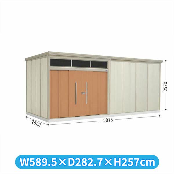 タクボ物置 JNA/トールマン ブライト JNA-S5826T 多雪型 標準屋根  『屋外用大型物置』 トロピカルオレンジ