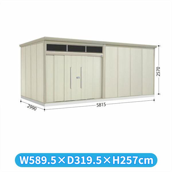 タクボ物置 JNA/トールマン ブライト JNA-5829W 一般型 標準屋根  『屋外用大型物置』 ムーンホワイト