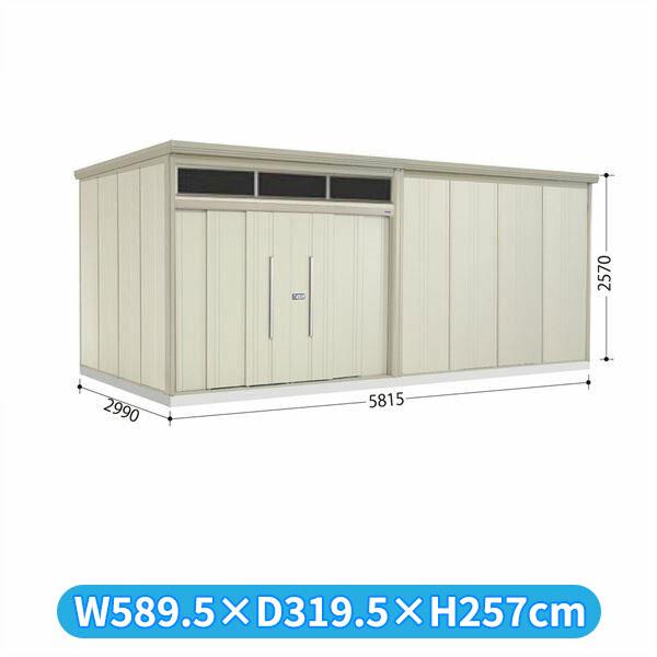 タクボ物置 JNA/トールマン ブライト JNA-S5829W 多雪型 標準屋根  『屋外用大型物置』 ムーンホワイト
