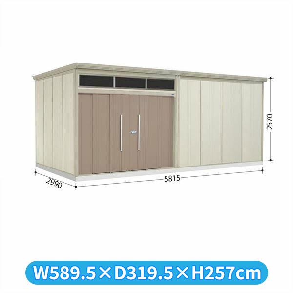 タクボ物置 JNA/トールマン ブライト JNA-S5829B 多雪型 標準屋根  『屋外用大型物置』 カーボンブラウン
