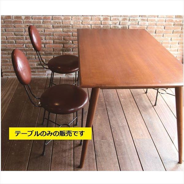 ジャービス商事 ダイニングテーブル3型 #39457