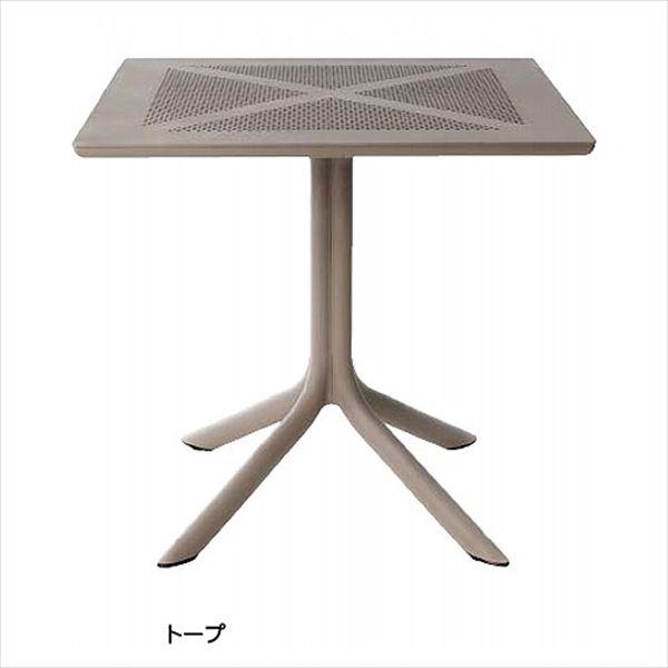 タカショー ナルディ クリップ テーブル NAR-T12T #33604300 『ガーデンテーブル』 トープ