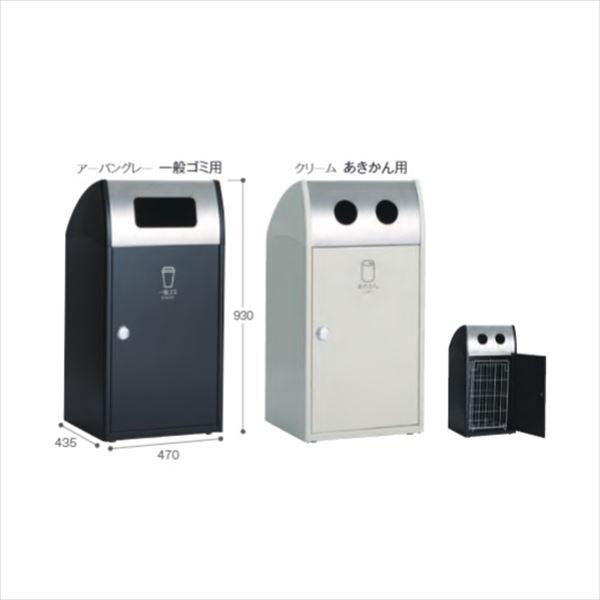 テラモト スチール製屑入(屋外用) トリムSTステン スタンダードタイプ もえないゴミ用 『ゴミ箱』 DS-168-912-□