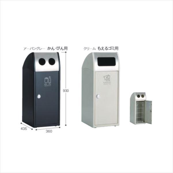 テラモト スチール製屑入(屋外用) トリムSLステン スリムタイプ もえないゴミ用 『ゴミ箱』 DS-168-922-□